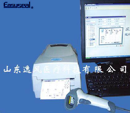 EF611 Label Printer